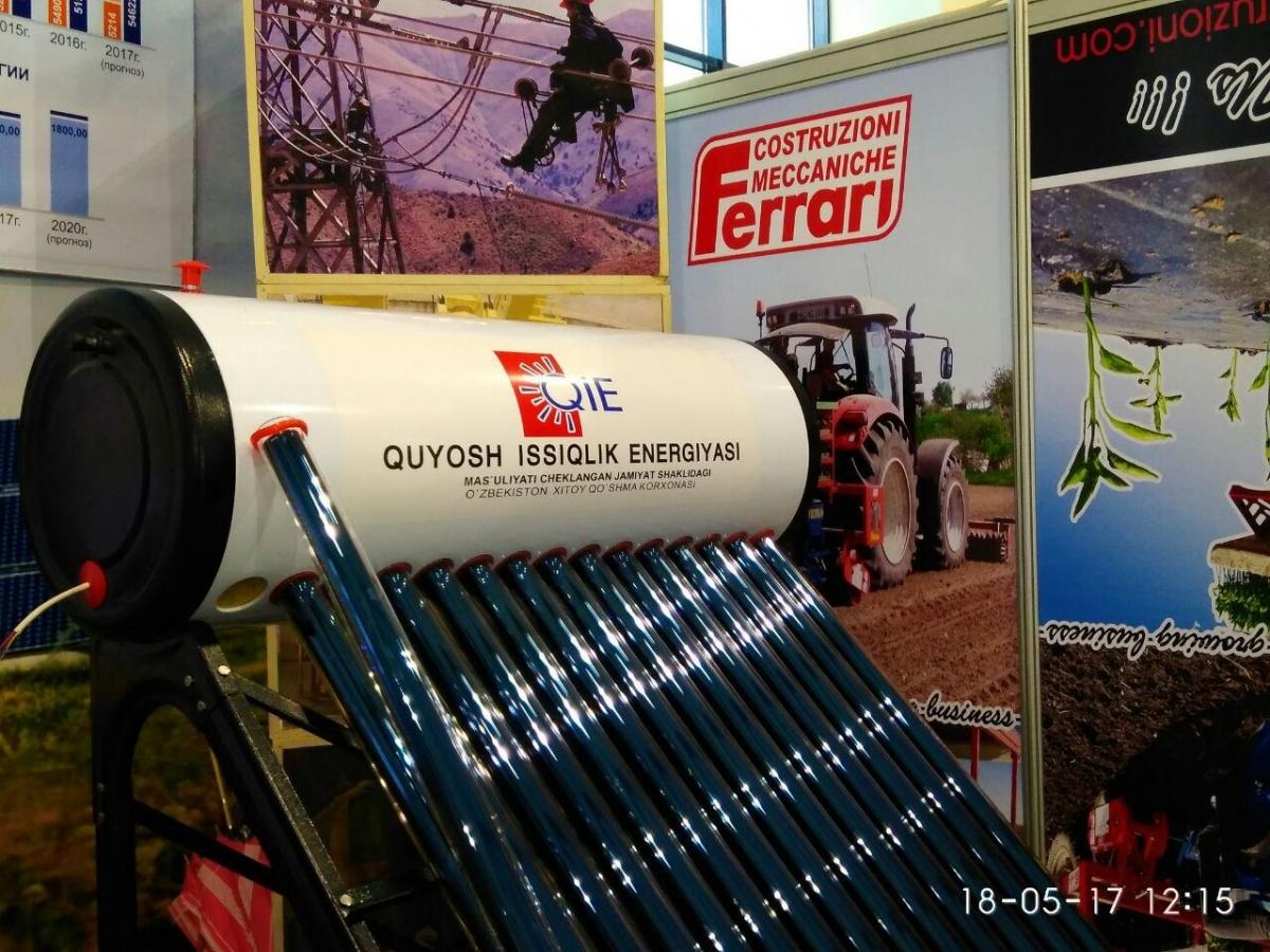 12-ая Международная Выставка «Энергетика, энергосбережение, альтернативные источники энергии»